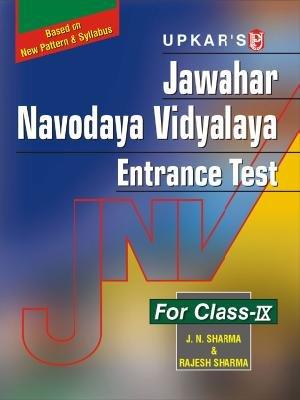 9788174826909: Jawahar Navodaya Vidyalaya Entrance ( Class IX )