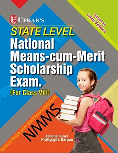 9788174827517: State Level National Means-cum-Merit Scholarship Exam. (For Class VIII Students)