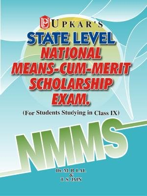 9788174829566: State Level National Means-cum-Merit Scholarship Exam. (For Students Studying in IX Class)
