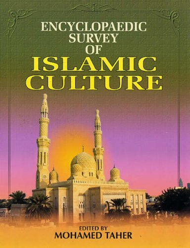 9788174884879: Encyclopaedic Survey of Islamic Culture
