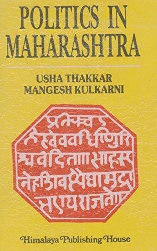 9788174930712: Politics in Maharashtra