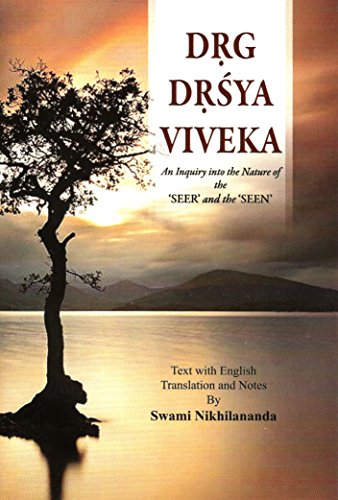 9788175050273: Drg-Drsya-Viveka: An Inquiry Into the Nature of the Seer and the Seen