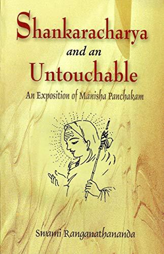 Shankaracharya and an Untouchable: Ranganathananda Swami