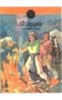 9788175080294: Udayana (Amar Chitra Katha)