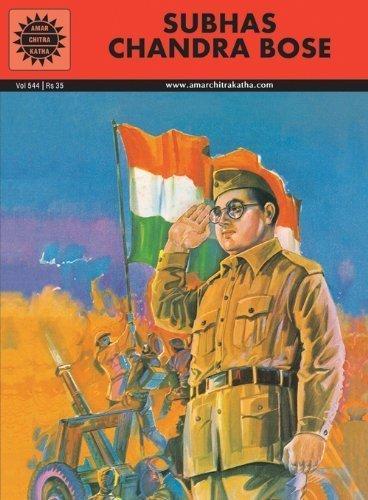 Subhas Chandra Bose (Amar Chitra Katha): Pai, Anant