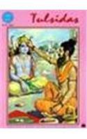 Tulsidas: Anant Pai,Suresh Chandra