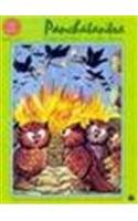 9788175080621: Panchatantra: Crows and Owls and other Stories (Amar Chitra Katha)