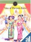 Tales Of Maryada Rama (Amar Chitra Katha): Anant Pai,Kamala Chandrakant,V.