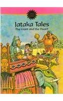 9788175080904: The Giant and the Dwarf: A Jataka Tale ( Amar Chitra Katha)