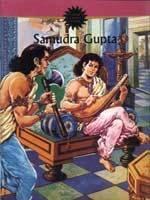 Samudra Gupta # 648 (Amir Chitra Katha): Anant Pai