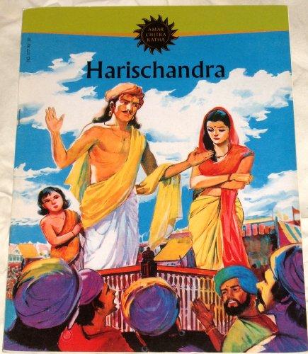 9788175081352: Harishchandra (Amar Chitra Katha)
