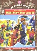9788175081437: Stories Of Birbal (Amar Chitra Katha) 5 in 1 Pancharatna Series