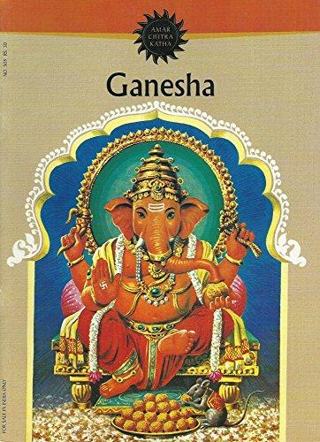 9788175081482: Ganesha (Amar Chitra Katha)