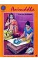 Aniruddha ; A Tale from the Bhagwat: Kamala Chandrakant, Pratap