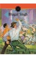 9788175082021: Bhagat Singh (Amar Chitra Katha)