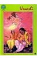 Urvashi: Anant Pai,Kamala Chandrakant,Pratap