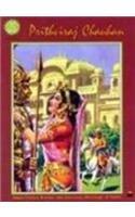 9788175082304: Prithviraj Chauhan (Amar Chitra Katha)