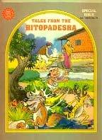 Tales from the Hitopadesha (Amar Chitra Katha): Anant Pai