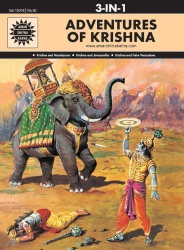 9788175082694: Adventures of Krishna (Amar Chitra Katha) Special Issue