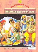 9788175082724: Stories from the Bhagawat (Amar Chitra Katha) 5 in 1 Pancharatna Series