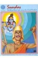 9788175083080: Soordas (Amar Chitra Katha)