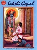 Sakshi Gopal (Amar Chitra Katha): Pai, Anant