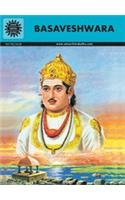 9788175084339: Basaveshwara (Amar Chitra Katha)