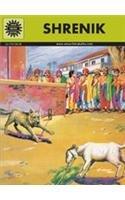 Shrenik: Jain Tales (Amar Chitra Katha): Pai, Anant