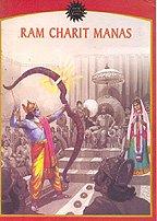 Ram Charit Manas - Illustrated Classics Comics: Anant Pai
