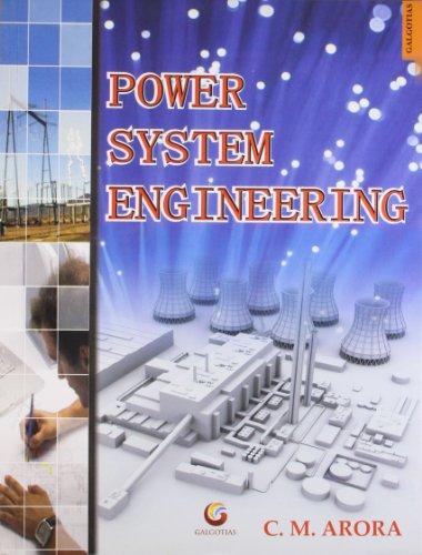 9788175153264: Power System Engineering