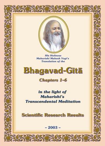 His Holiness Maharishi Mahesh Yogi's Translation of: Yogi, Maharishi Mahesh