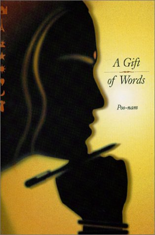 A Gift of Words