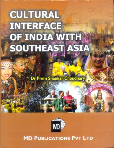 9788175331693: Cultural Interface of India with Southeast Asia