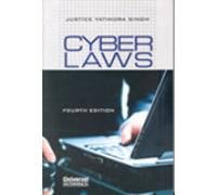 9788175348318: Cyber Laws