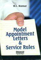 9788175348837: Model Appointment Letters & Service Rules