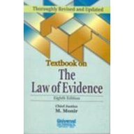 9788175349681: Textbook on the Law of Evidence