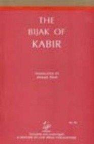 The Bijak of Kabir: Ahmad Shah (trs.)