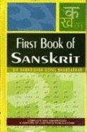 9788175363502: First Book of Sanskrit