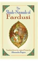 9788175365070: The Shah-Namah of Fardusi