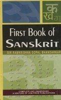 9788175365322: First Book of Sanskrit