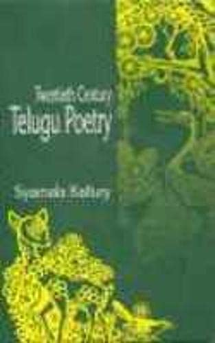 Twentieth Century Telugu Poetry: Syamala Kallury