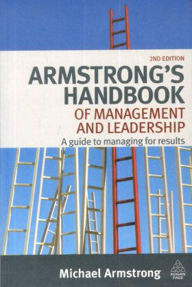 9788175544031: A Handbook of Management and Leadership