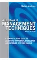 9788175545298: A Handbook of Management Techniques