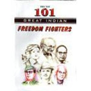 101 GREAT INDIAN FREEDOM FIGHTERS: SHYAM DUA