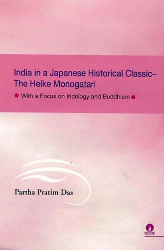 India In A Japanese Historical Classic: The: Partha Pratim Das