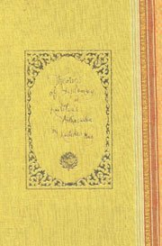 Theories of Diplomacy in Kautilya's Arthasastra: Nag Kalidas Mukherjee