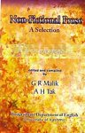 Ideas and Emotions: An anthology of prose & poetry: Mohammad Aslam & A.H. Tak (Eds)