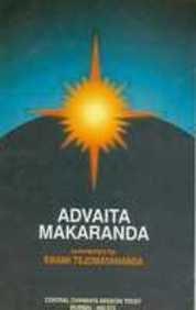Advaita Makaranda: Kavi Laxmidhar