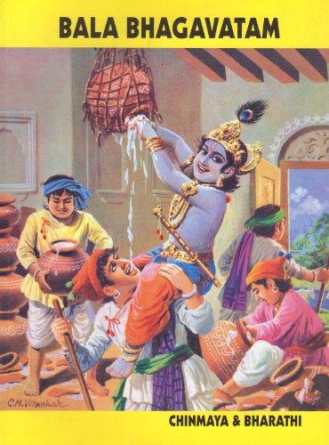 9788175971011: Bala Bhagavatam