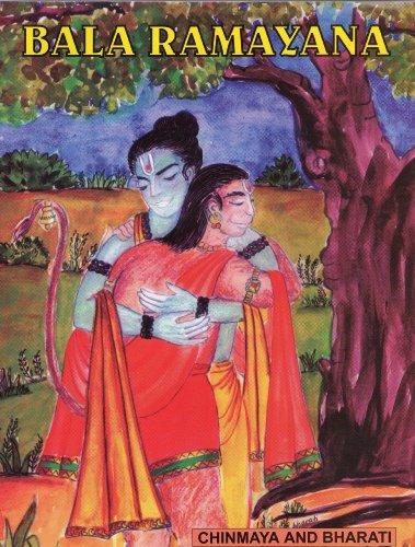 Bala Ramayanam: Chinmayananda Swami